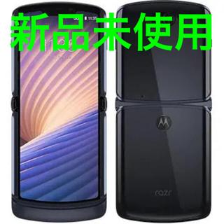 Motorola - razr 5G 8GB/256GB ポリッシュグラファイト 新品未使用