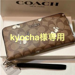 COACH - COACH×PEANUTSコラボ長財布C4596 ストラップ付き 箱・紙袋なし