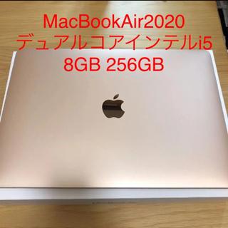 Apple - MacBookAir 2020 Intelcorei5 デュアルコア