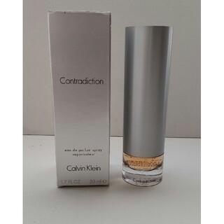 カルバンクライン(Calvin Klein)のCalvin Klein コントラディクション 50ml(香水(女性用))
