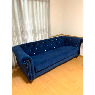 フランフラン(Francfranc)の本日限定出品 ソファ 海外輸入家具 超美品(三人掛けソファ)