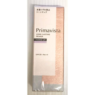 Primavista - プリマヴィスタ スキンプロテクトベース ロングラスティングプリマー トーンアップ