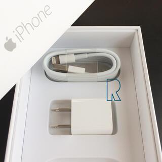 Apple - Apple  iPhone6s付属品 アップル ライトニングケーブル アダプター