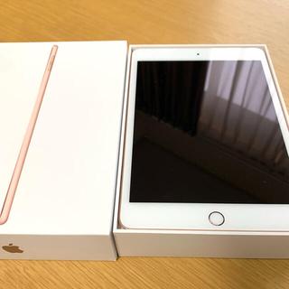 iPad - iPad mini5  64      バッテリー100