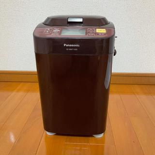 Panasonic - パナソニック ホームベーカリー 1斤ブラウン SD-BMT1000-T