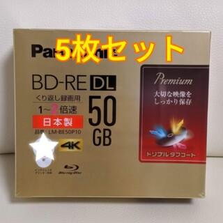 Panasonic - Panasonic ブルーレイディスク BD-RE 50GB トリプルタフコート