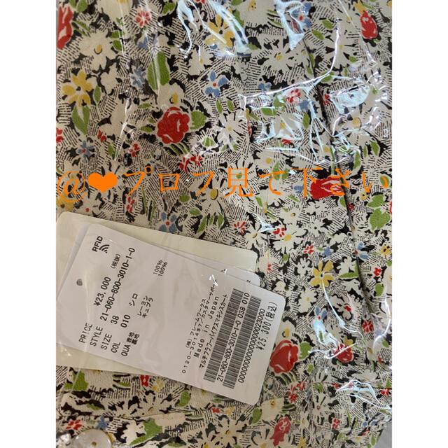 EDIT.FOR LULU(エディットフォールル)のedit for lulu❤︎マルチフラワーバイアスマキシスカート レディースのスカート(ロングスカート)の商品写真