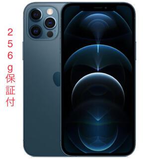 Apple - iPhone12 pro max 256g