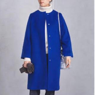 ユナイテッドアローズ(UNITED ARROWS)のユナイテッドアローズ コート コバルトブルー 36(ロングコート)