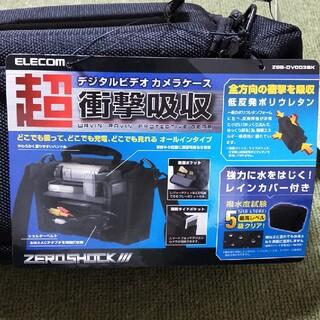 エレコム(ELECOM)のデジタルカメラ用ケース(その他)