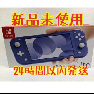 Nintendo Switch - 新品 Nintendo Switch Lite 本体 ブルー スイッチ