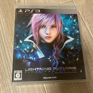 PlayStation3 - ライトニングリターンズ FF13