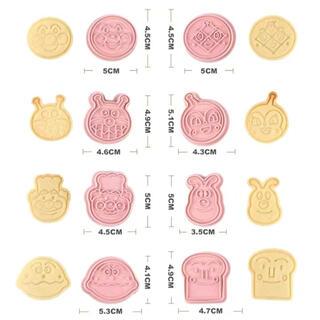 アンパンマン クッキー型 8個セット (調理道具/製菓道具)