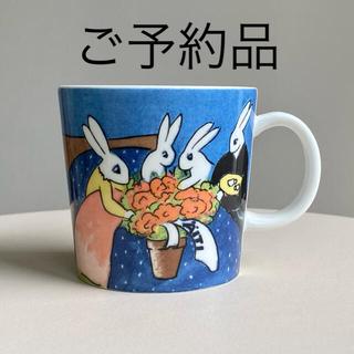 アラビア(ARABIA)のMother Rabbit 2003年 ヘルヤ マグカップ アラビア マグ(グラス/カップ)