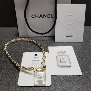 CHANEL - CHANEL シャネル N°5  香水   ミニボトル ミニチュア ストラップ