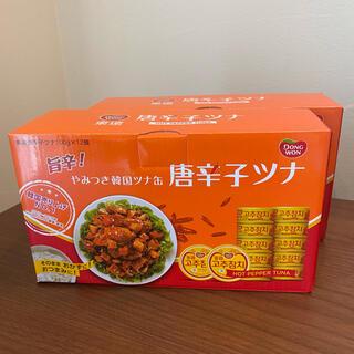 コストコ(コストコ)の唐辛子ツナ2箱 24缶(缶詰/瓶詰)