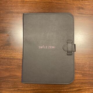 ANDROID - スマイルゼミ タブレット本体 SZJ-JS201