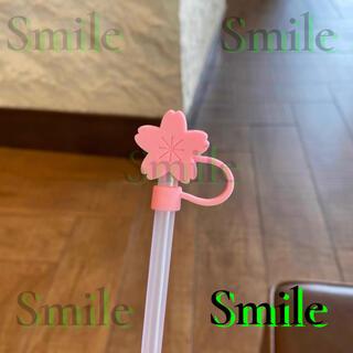 新品人気 シリコン製 ストローキャップ ストロー飾り マイストロー ピンク桜(その他)