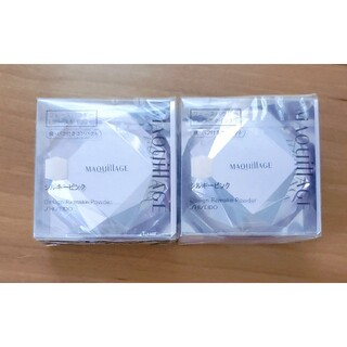 MAQuillAGE - 2個セット新品未使用■資生堂 マキアージュ デザインリメークパウダー シルキー