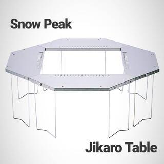 Snow Peak - 最安 スノーピーク ジカロテーブル 新品未使用 Snow Peak