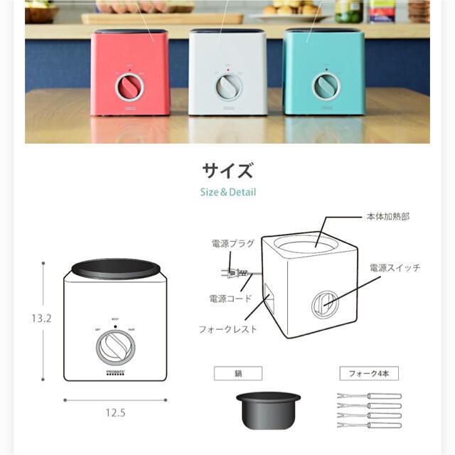 🍴未使用✨阪和 フォンデュブロック🍴アクアグリーン スマホ/家電/カメラの調理家電(その他)の商品写真