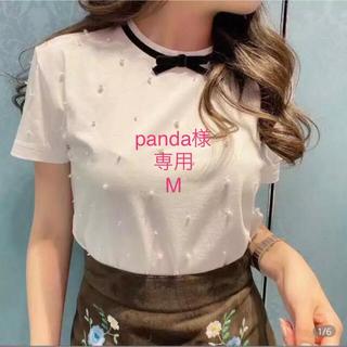 ミュウミュウ(miumiu)のPandaさま専用♡上質パール付きベロアリボンTシャツ(Tシャツ(半袖/袖なし))