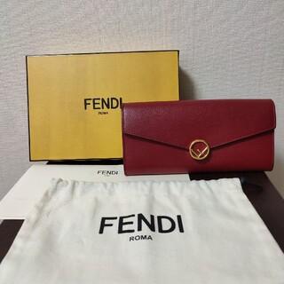 フェンディ(FENDI)のFENDI コンチネンタル財布 8M0251A18BF0MVV 長財布(財布)