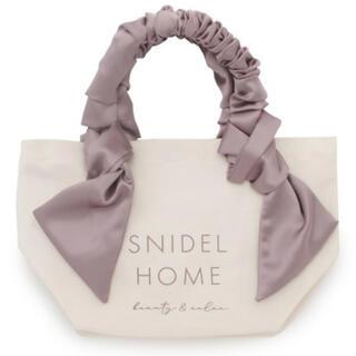 snidel - スナイデルホーム トートバッグ スモール