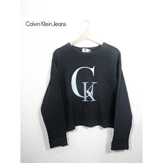 カルバンクライン(Calvin Klein)のカルヴァンクラインジーンズ プリントロゴスウェット 黒/ブラック(トレーナー/スウェット)