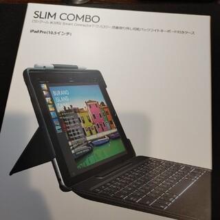 ロジクール iK1092 バックライトキーボード付きケース(iPadケース)