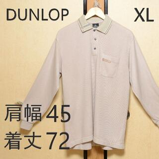 DUNLOP - 【ダンロップ】ニット ポロシャツ ベージュ ブラウン 茶 LL XL
