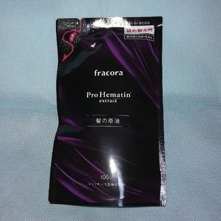 フラコラ(フラコラ)のフラコラ プロヘマチン 詰め替え用 100ml(オイル/美容液)