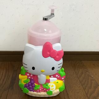 サンリオ(サンリオ)の新品 サンリオ ハローキティ   かき氷機(調理道具/製菓道具)