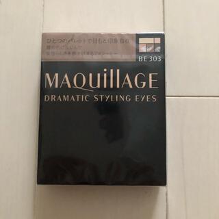 MAQuillAGE - マキアージュ ドラマティックスタイリングアイズ BE303(4g)