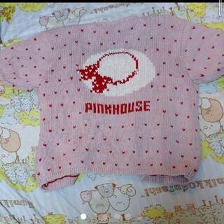 ピンクハウス(PINK HOUSE)のピンクハウスのサマーニットカーデガン(カーディガン)
