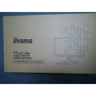 新品未開封 iiyama ProLite XB2481HSU-B4D 23.8型