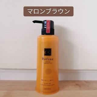 レフィーネ(Refine)の新品 レフィーネヘッドスパ トリートメントカラー  白髪染め マロンブラウン  (白髪染め)