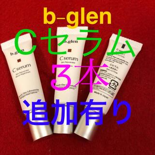ビーグレン(b.glen)のb-glen Cセラム 5g×3本(美容液)