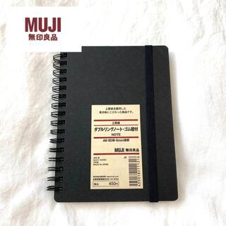 ムジルシリョウヒン(MUJI (無印良品))の無印良品 上質紙 ダブルリングノート・ゴム留付 A6・80枚・6mm横罫(ノート/メモ帳/ふせん)