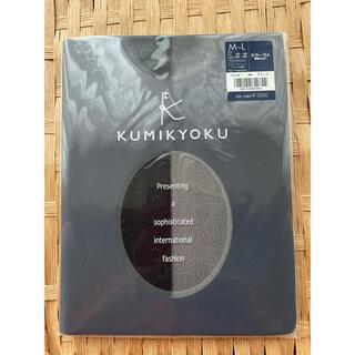kumikyoku(組曲) - kumikyoku 組曲 ストッキング カラーラメ パンスト ブラック