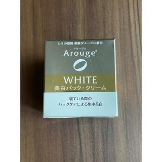 Arouge - アルージェ ホワイトニングリペアクリーム
