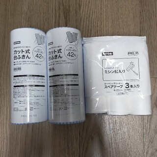 ニトリ - ニトリ 台ふきん、スペアテープ