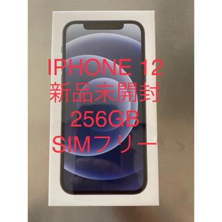 iPhone - iPhone12 256GB  ブラック 黒