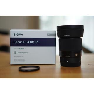 SIGMA - SIGMA 30mm f1.4 美品 SONY Eマウント