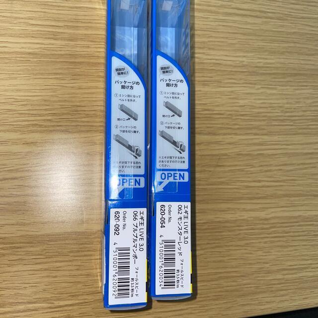 エギ王  ネオンブライト 3号  2本セット スポーツ/アウトドアのフィッシング(ルアー用品)の商品写真