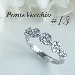 PonteVecchio - PonteVecchio ポンテヴェッキオ ダイヤ リング 13号 販売証明有