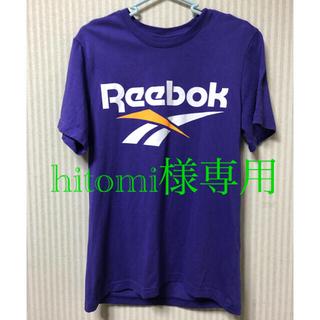 Reebok -  Tシャツ 【Reebok】