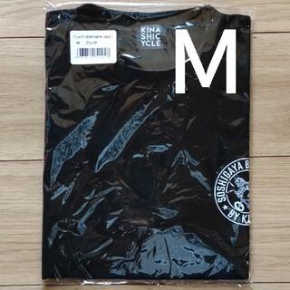 木梨サイクル Tシャツ Mサイズ(SOSHIGAYA BASE)祖師谷ベース