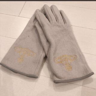 ヴィヴィアンウエストウッド(Vivienne Westwood)のヴィヴィアン 手袋 グレー(手袋)