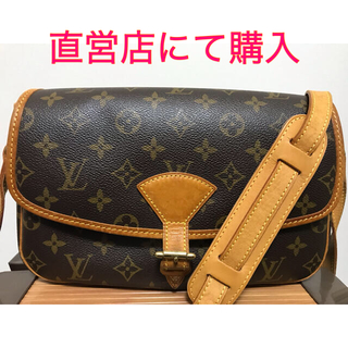 LOUIS VUITTON - 【直営店購入】ヴィトン  ソローニュ バッグ ショルダー